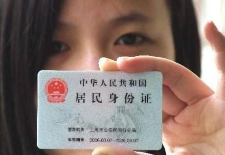 黑客入侵各省教育系统贩卖信息 四川多名副校长被捕