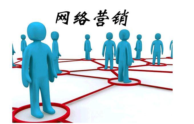 专家分析网络营销培训行业的两极分化现象