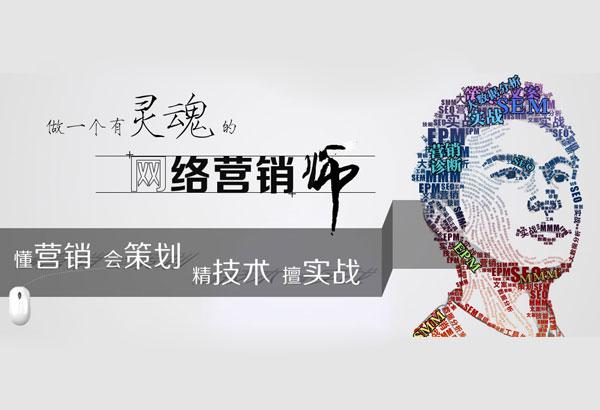 yingxiaoshi.jpg
