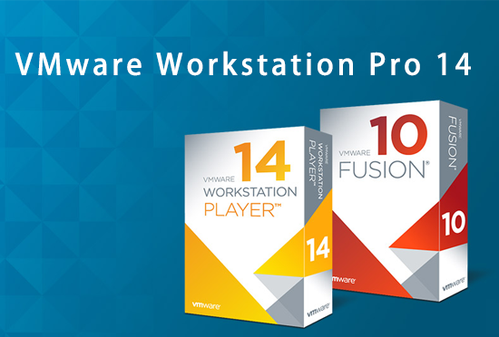 VMware workstation14官方永久激活密钥分享