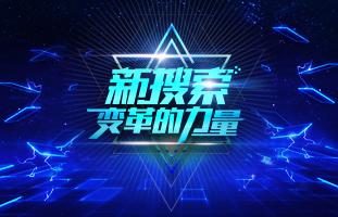 杭州、南京、上海百度搜索大讲堂非VIP报名通道