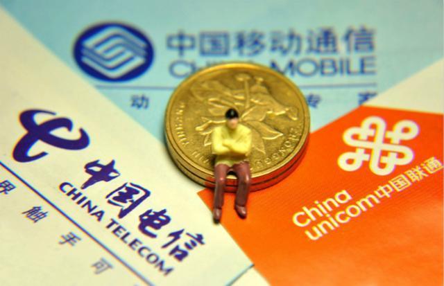 中国移动已坐拥8.9亿用户 联通电信能否翻身就看携号转网了
