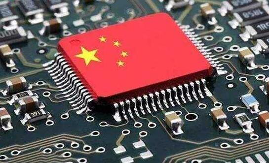 """人民日报:""""中国芯""""离了美国到底行不行?"""