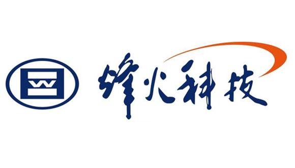 国家信息光电子创新中心在武汉烽火科技集团正 式成立