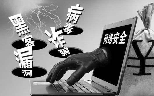 """湖北90后黑客攻击某购物平台,""""一元购""""买走 800 万金饰"""