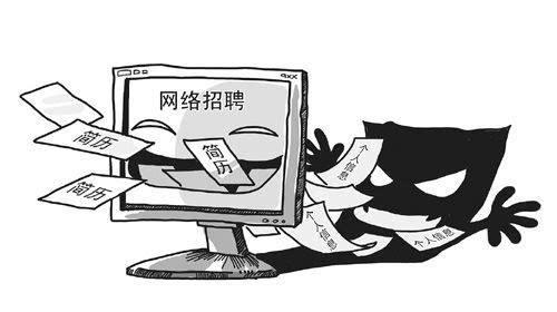 58同城等招聘陷阱:超5千人被骗 招女公关实为卖淫