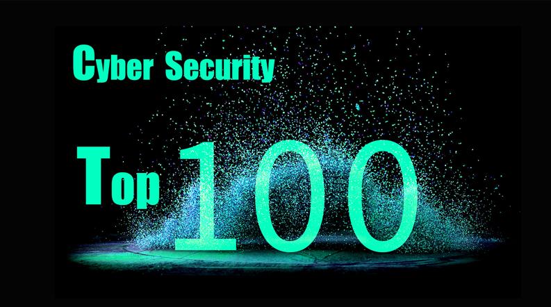 2019年中国网络安全百强企业名录